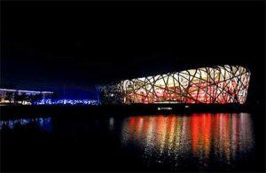Vogelnest - Nationalstadium Peking